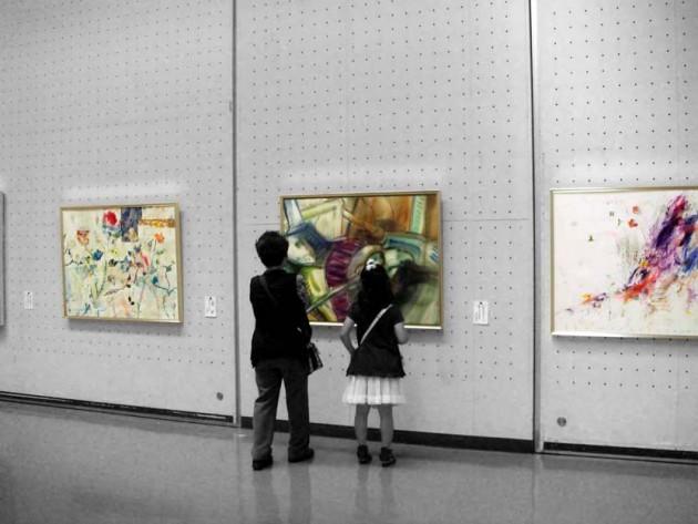 Exposición en Osaka, Japón. I