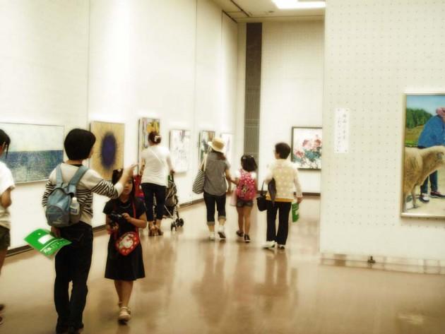 Exposición en Osaka, Japón. III