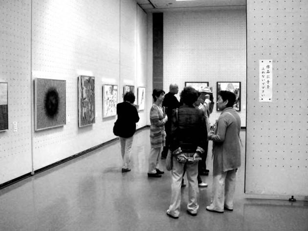 Museo de BBAA. Osaka. Japón